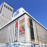Purchase electrical appliances in Sapporo
