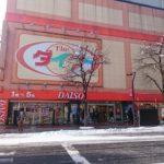 100 Yen Shop Daiso- Sapporo Chuo Branch