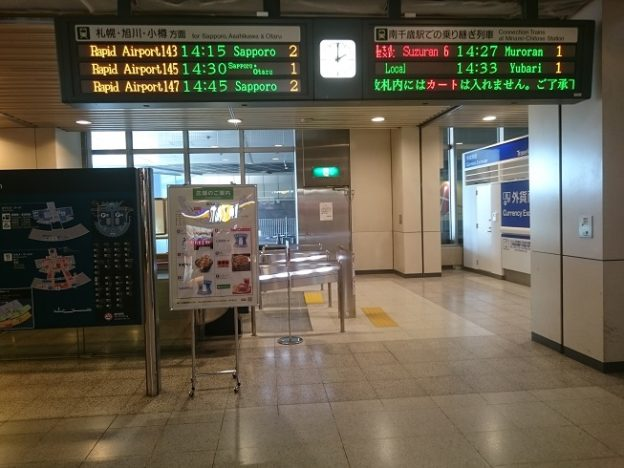 Access from New Chitose airport to Sapporo downtown