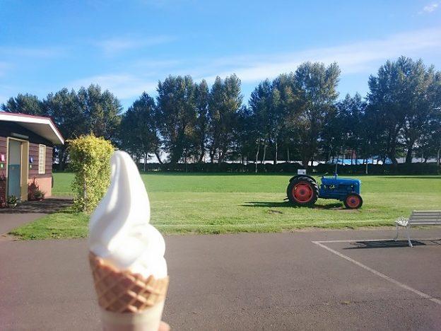 My best soft ice cream in Sapporo – Hakko Gakuen farmars market