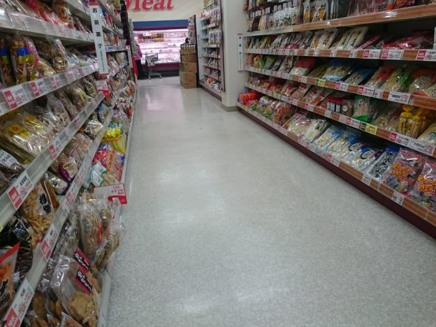 Supermarkets located at convenient places in Sapporo city center