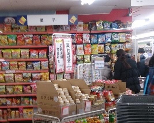 100 Yen Shop Can Do-Sapporo Esta Branch