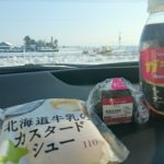Hokkaido local foods and drinks vol.3
