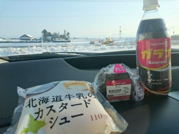 Hokkaido local foods and drinks vol.3