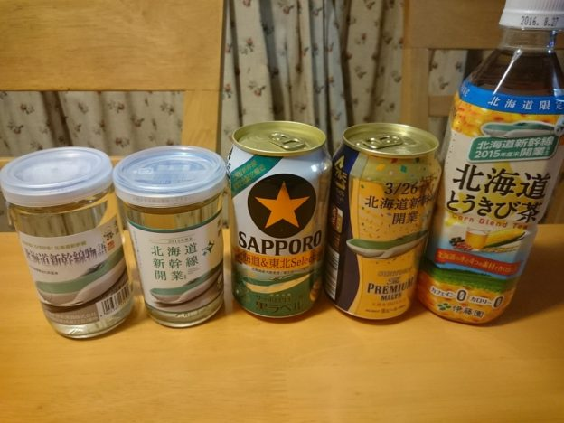 Hokkaido local foods and drinks Vol.3-2