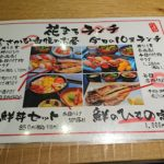 Affordable Sushi restaurant near JR Sapporo station