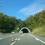5 tips for driving in Hokkaido