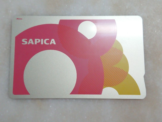 Kitaca, Sapica or Suica, which one is the most useful transportation card in Sapporo?