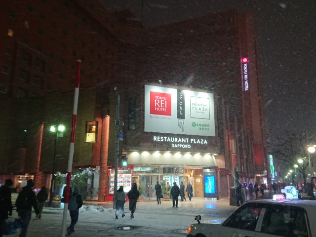 How to get cheaper winter clothes in Sapporo